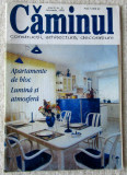 Revista CAMINUL-Anul II, nr.2 feb.1998.Constructii,arhitectura,decoratiuni.