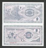 MACEDONIA  10   DINARI  DENARI   UNC   1992  [1]  P- 1 a , necirculata