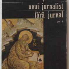 Ion D. Sîrbu - Jurnalul unui jurnalist fără jurnal (vol. 1; Craiova, 1983-1986)