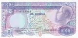 Bancnota Sao Tome si Principe 1.000 Dobras 1989 - P62 UNC