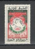 Algeria.1963 Fond natiional de solidaritate  SX.125