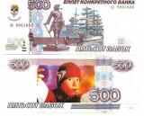 RARR : RUSIA , PLAY MONEY - 500 RUBLE / CEA DIN IMAGINE / 152 x 62 mm