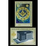 Cumpara ieftin Set valori 135 DE ANI DE LA INFIINTAREA MARII LOJI NATIONALE DIN ROMANIA