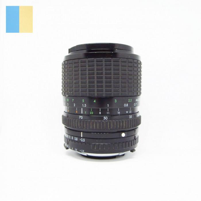 Obiectiv Sigma Zoom-E 28-70mm f/3.5-4.5 Multi-Coated montura Nikon AI-S