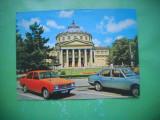 HOPCT 48908  ATENEUL ROMAN-AUTOMOBIL -BUCURESTI -NECIRCULATA