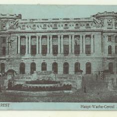 cp Bucuresti : Cercul Militar - circulata 1919,timbre,stampile