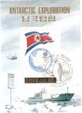 KOREA . Colita - explorari.