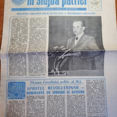 ziarul in slujba patriei 21 mai 1984-dinamo bucuresti campioana la fotbal