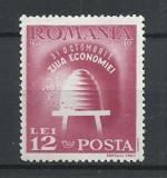 TSV$ -  ROMANIA 1947 LP 223 ZIUA ECONOMIEI MNH/**LUX, Nestampilat