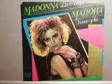 Madonna – Like a Virgin (Balkanton/Bulgaria) - VINIL/NM+
