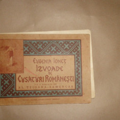 Izvoade de cusaturi romanesti 40pagini/format 19x14cm- Eugenia Ionut