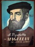 Cu Magellan in jurul lumii- A.Pigafetta