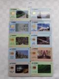 = LOT 449 - TAIWAN - 10 CARTELE TELEFONICE DIFERITE =