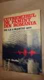 Cutremurul de pamant din Romania  de la 4 martie 1977 /515pagini/an 1982