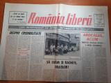 Ziarul romania libera 3 august 1990-prefectul jud. covasna-o bomba dezamorsata