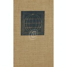 Mic atlas geografic (Editia a II-a)