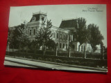 Ilustrata Calarasi - Sfatul Popular Raional , circulat 1960