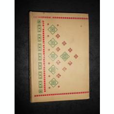 ALEXANDRU VLAHUTA - FILE RUPTE (1909, prima editie, legatura deosebita)