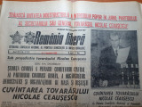 romania libera 1 decembrie 1988-70 de ani de la crearea statului national roman