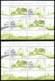 Romania 2016, LP 2103 c, EUROPA Gandeste verde, blocuri x4, MNH! LP 85,00 lei, Organizatii internationale, Nestampilat