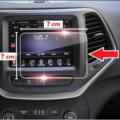 Folie Protectie Ecran Navigatie sau Player Auto 2DIN foto