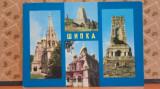 UCRAINA - CHIPKA - 4 VEDERI CU MONUMENTE SI CATEDRALA - NECIRCULATA.
