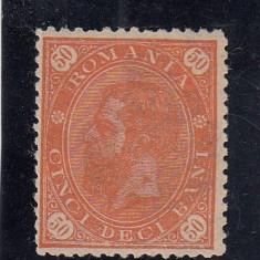 ROMANIA 1890/94  LP 45 h CAROL I CIFRA IN 4 COLTURI  FILIGRAN STEMA  MICA   MNH