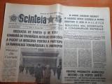 scanteia 14 februarie 1984-art statiunea predeal,jud. calarasi si arges