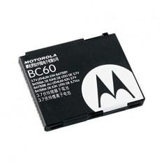 Acumulator Motorola BC60 (V8) Original