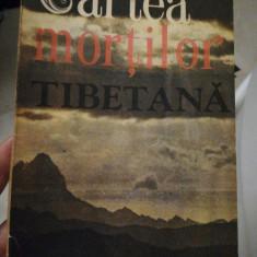 Cartea Tibetana a morților