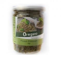 Oregano, borcan 40 g