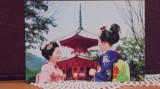 JAPONIA - KYOTO - FETE MAIKO IN COSTUME TRADITIONALE - NECIRCULATA.