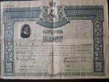 1943 Sinaia Prahova diploma bacalaureat