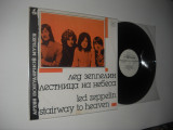 LED ZEPPELIN: Stairway To Heaven (1988) - vinil culegere ruseasca, ca nou, NM, Melodia