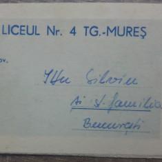 Amintire Liceul nr. 4 Targu Mures// 1967