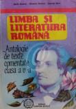 Limba si literatura romana - Manual pentru clasa a V-a. Antologie de texte comentate