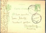 AX 206 CP VECHE-D-L IOAN MIHUTA SECRETARUL POLITIEI CAMPULUNG BUCOVINA-CIRC.1930