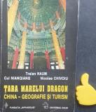 Tara Marelui Dragon Traian Naum, Cui Nianqiang, Nicolae Chivoiu