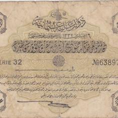 Turcia Imperiul Otoman 5 Piastres 1916 - 17 UZATA
