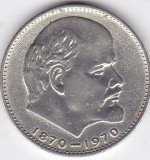 Moneda Rusia 1 Rubla 1970 - KM#141 XF+ ( comemorativa - centenar V.I. Lenin )