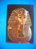 HOPCT 66106 MASCA DE AUR A LUI TUT ANKH AMOUN  EGIPT  -NECIRCULATA