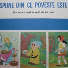 Joc comunist/epoca de aur-Spune din ce poveste este (complet+instructiuni) 1985
