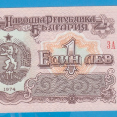 (1) BANCNOTA BULGARIA - 1 LEV 1974, STARE FOARTE BUNA AUNC