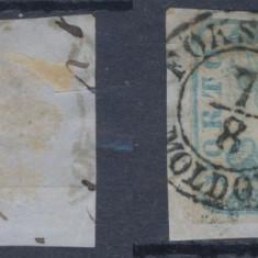 ROMANIA 1859 Cap de Bour emisiunea a II-a 40 parale stampila clara Focsani