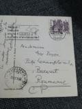 Carte poștală expediată de scriitorului Constantin Țoiu către Geo Bogza, Fotografie, Europa