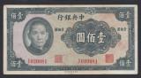 A2394 China 100 yuan 1941