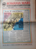 ziarul romania mare 3 decembrie 1993- sarbatorirea marii uniri de la 1918