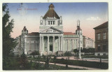 Cp Arad - circulata 1922, timbre, Fotografie