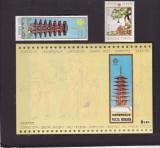 ROMANIA 1970  LP 720 LP 721   EXPO 70  OSAKA SERIE+COLITA DANTELATA MNH