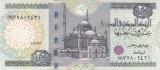 EGIPT █ bancnota █ 20 Pounds █ 2016/7/31 █ P-65 █ UNC █ necirculata